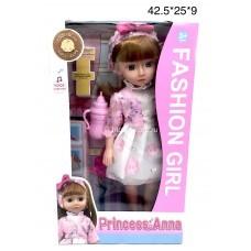 Кукла Принцесса Анна (муз.) (арт. 6621-3-10) оптом