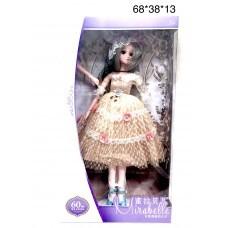 Кукла Мирабелль (арт. SG-017) оптом