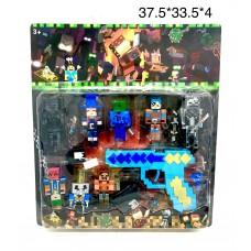 Фигурки с оружием Герои из кубиков на блистере (арт. J93) оптом