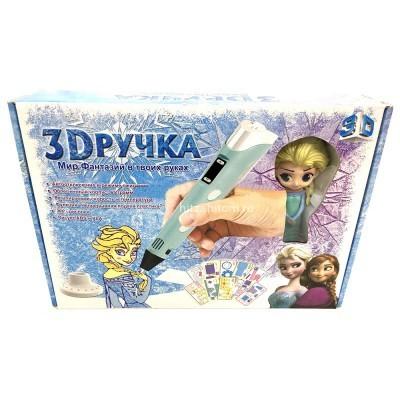 3D Ручка Холод (арт. 880A) оптом
