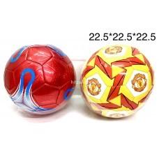 Мяч футбольный (арт. fapaozuqiu) оптом