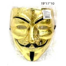 Маска Анонимуса оптом