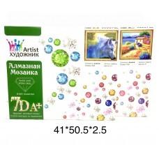 Алмазная мозаика 7Da+ (арт. 7DAR60-A/AR4050) оптом