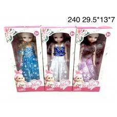 Кукла Fashion (арт. SM129B14/SM128) оптом