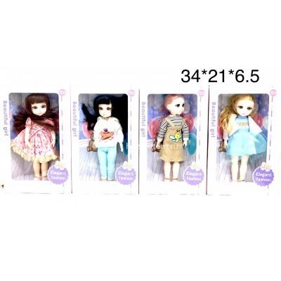 Кукла Beautiful girl (арт. 6828-60) оптом