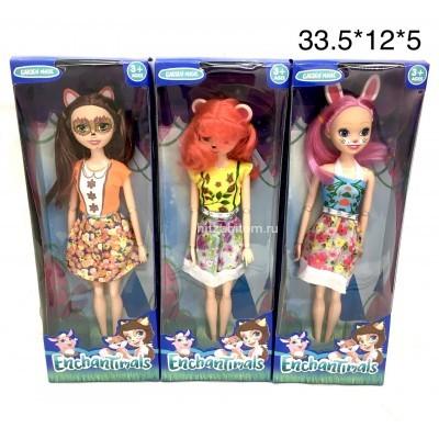 Зачарованные куклы (арт. 825B/XF825) оптом