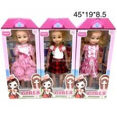 Кукла Girls (арт. 8020A5) оптом