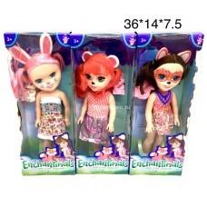 Зачарованные куклы (арт. 8183) оптом