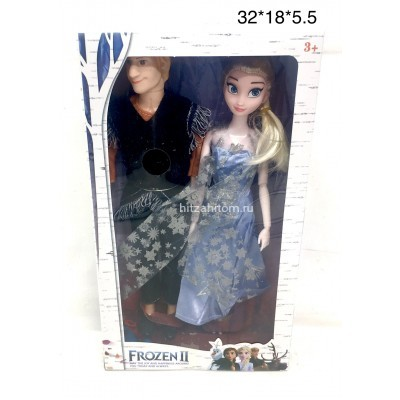 Кукла холод набор 2 героя (арт. 130A) оптом
