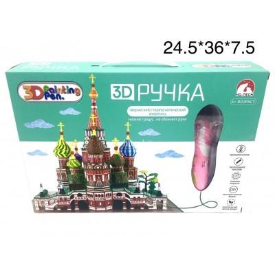 3D ручка (арт. D0801) оптом