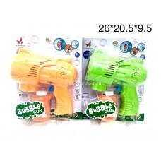 Мыльные пузыри Пистолет (арт. XH-007) оптом