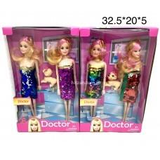 Кукла Доктор с собачкой (арт. JF84H) оптом