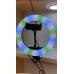 Кольцевая лампа 36 см со штативом разноцветный свет оптом