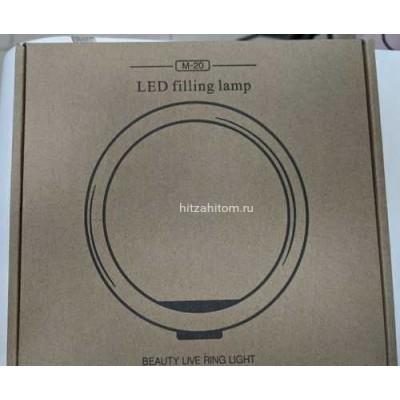 Кольцевая лампа 30 см со штативом разноцветный свет оптом