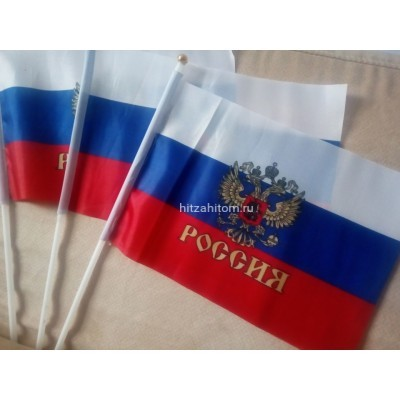Флажки Россия оптом (12 шт в уп)