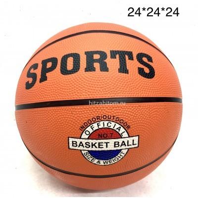 """Мяч баскетбольный """"Sports"""" ( арт. LQ-1) оптом"""