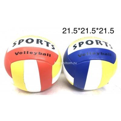Мяч волейбольный (арт. PQ-1) оптом
