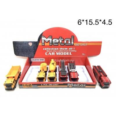 Модельки (метал) 6 шт. в блоке, (арт 559-2BD/4BD) оптом