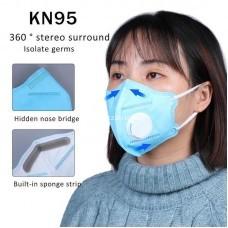 Респиратор KN-95 с клапаном оптом