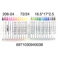 Фломастеры в футляре 24 шт в блоке (арт. 206-24) оптом