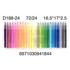 Фломастеры в футляре 24 шт в блоке(арт. D188-24) оптом