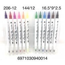 Фломастеры в футляре 12 шт в блоке (арт. 206-12) оптом