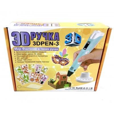 3D ручка (3DPen-2) (арт. Y786) оптом