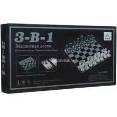 Набор 3 в 1 магнитная доска (нарды, шахматы, шашки) арт. QX58810 оптом