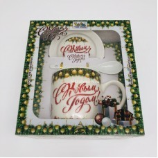 """Подарочный набор - посуда """"С Новым годом"""" (арт. AZ-2021-12) оптом"""