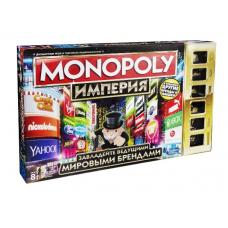 Настольная игра Монополия. Империя оптом